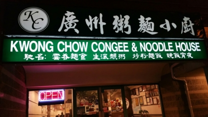 Kwong Chow Congee & Noodle House - Restaurants chinois - 604-876-8520