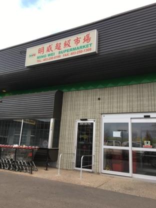 Ming Wei Supermarket Ltd - Grocery Stores - 403-250-8198