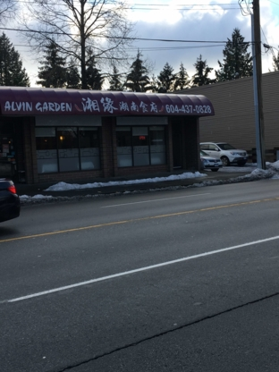 Alvin Garden Inc - Chinese Food Restaurants - 604-437-0828