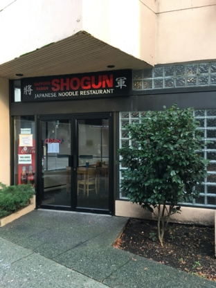Shogun - Asian Restaurants - 604-689-2922