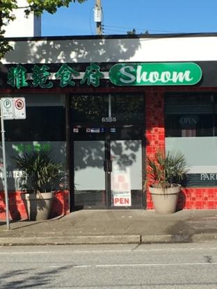 Shoom Restaurant - Restaurants - 604-568-7797