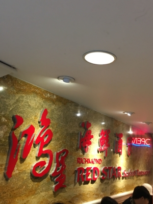 Red Star Seafood Restaurant - Seafood Restaurants