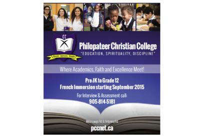 Philopateer Christian College - Private School - Écoles primaires et secondaires - 905-814-5181