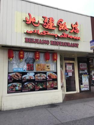 Bei Jiang Restaurant Co - Restaurants - 604-428-5885