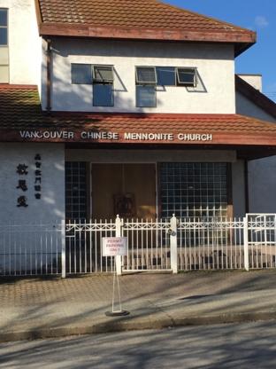 Vancouver Chinese Mennonite Church - Églises et autres lieux de cultes - 604-688-0877