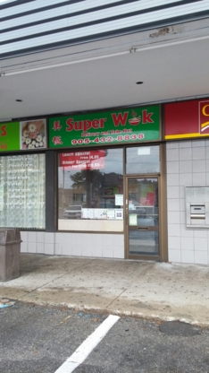 Super Wok - Restaurants - 905-432-8838