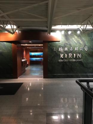 Kirin Seafood Restaurant - Seafood Restaurants - 604-879-8038