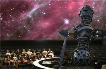 H R MacMillan Space Centre - Tourist Attractions - 604-738-7827