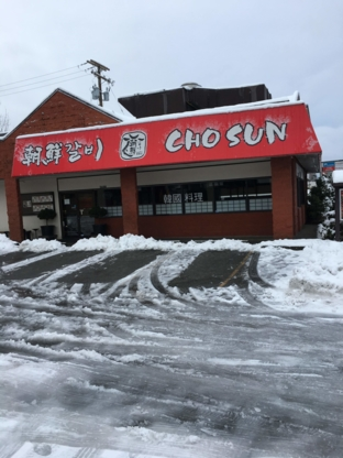 Cho Sun BBQ Korean Restaurant - Restaurants