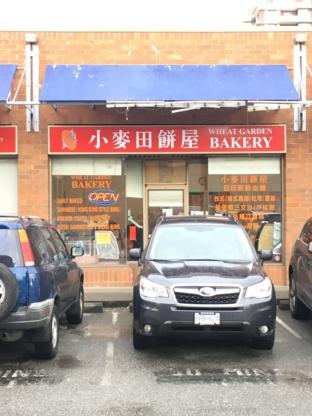 Wheat Garden Bakery - Boulangeries - 604-232-1202