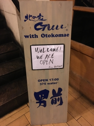 Guu With Otokonae - Restaurants