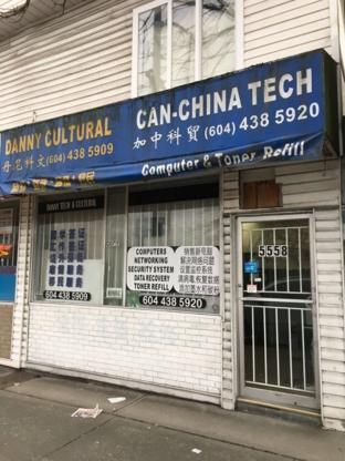 Canada Danny Tech Culture Inc - Arts & Cultural Organizations & Centres