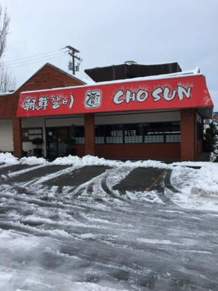 Cho Sun BBQ Korean Restaurant - Korean Restaurants - 604-434-1222