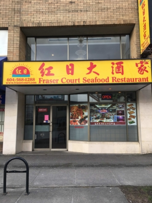 Fraser Court Seafood Restaurant Ltd - Seafood Restaurants - 604-568-1288
