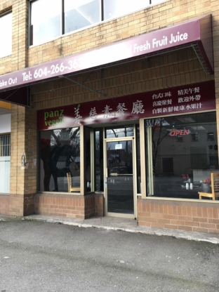 Panz Veggie Restaurant - Asian Restaurants - 604-266-3637