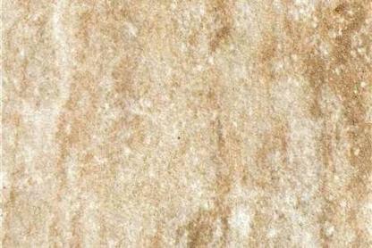 Italia Ceramica Tiles - Ceramic Tile Dealers