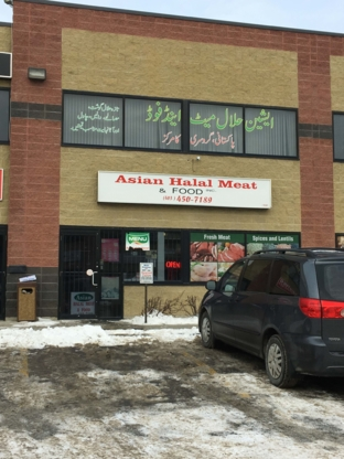 Asian Halal Meat & Food Inc - Grocery Stores - 403-450-7189