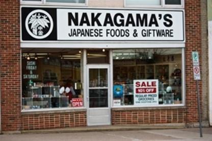 Nakagama R Co - Produits asiatiques - 403-327-5337