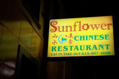 Sunflower Chinese Restaurant - Vegetarian Restaurants - 613-507-2688