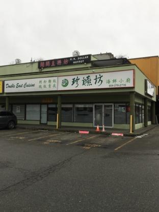 Double East Restaurant Ltd - Restaurants - 604-276-2716