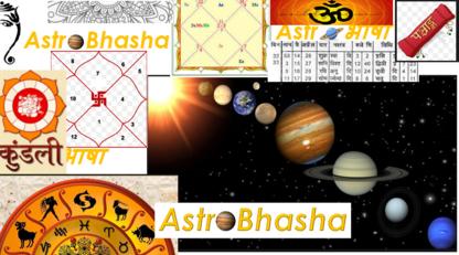AstroBhasha - Astrologues et parapsychologues