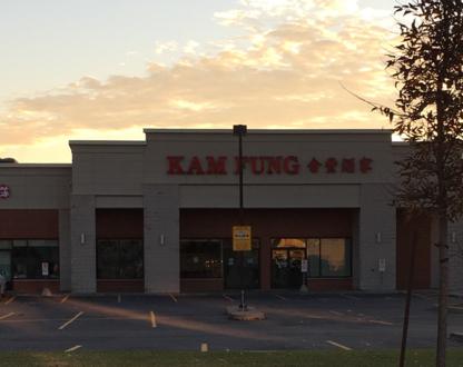 Restaurant La Maison Kam Fung - Restaurants chinois - 450-462-7888