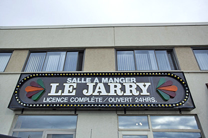 Restaurant Le Jerry - Restaurants - 514-322-3220