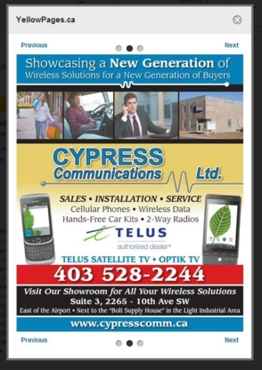 Cypress Communications Ltd - General Rental Service