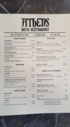 Athens Greek Restaurant - Greek Restaurants - 403-823-3225