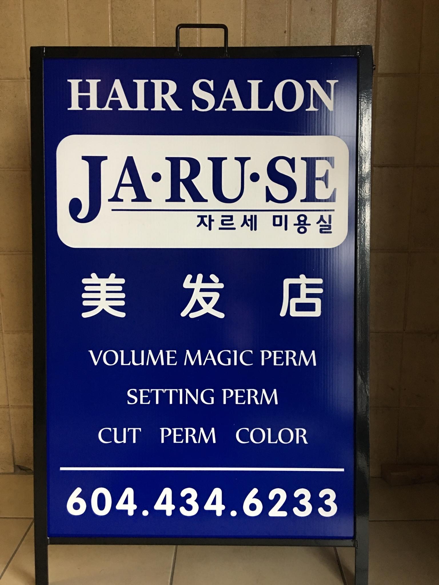 Jaruse hair salon horaire d 39 ouverture 140 5000 for Horaires bus ligne 29 arles salon