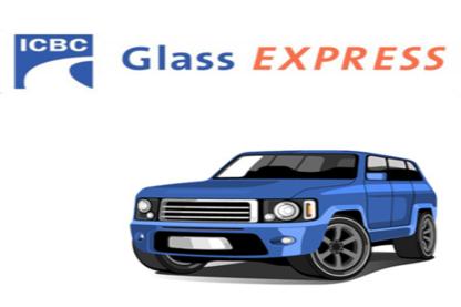 Elite Auto Glass Inc - Pare-brises et vitres d'autos - 604-530-3033