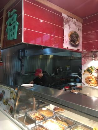 Tiki-Ming - Chinese Food Restaurants - 819-693-5110