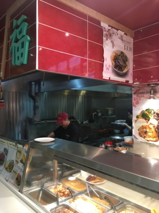 Tiki-Ming - Restaurants - 819-693-5110