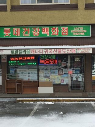 Lotte Shopping Centre - Gift Shops