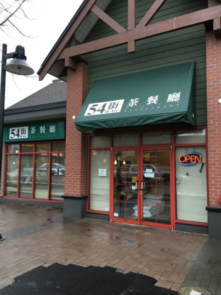54th Ave Cafe Restaurant - Chinese Food Restaurants