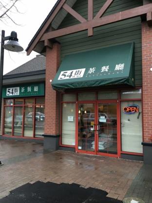 54th Ave Cafe Restaurant - Restaurants