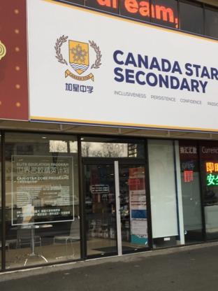 Canada Star Secondary School - Elementary & High Schools - 604-231-0099