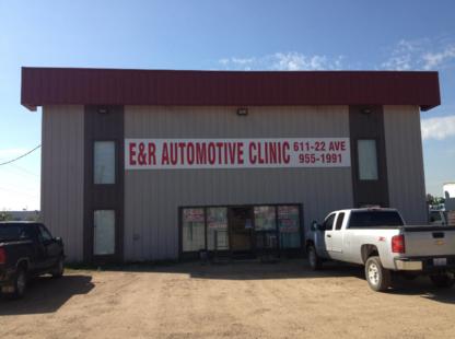 E & R Automotive Clinic - Car Repair & Service