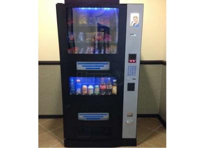 Distribution Collation Inc - Vending Machines - 514-836-1616