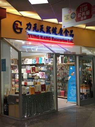 Yung Kang Enterprises Ltd - Health Food Stores - 604-432-9629