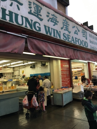 Hung Win Seafood Ltd - Fish & Seafood Wholesalers - 604-683-7957