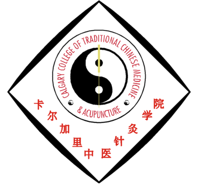 View Calgary College of Tradtional Chinese Medicine & Acupunture's Calgary profile