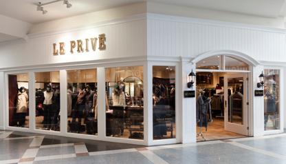 Boutique Le Privé - Magasins de vêtements en cuir - 418-657-7291