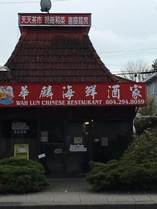 Ryan's Chinese Restaurant - Chinese Food Restaurants - 604-294-8059