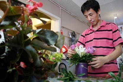 Four Seasons Floral Gift Designs - Florists & Flower Shops - 604-738-0678