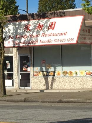 Yu Xiang Yuan Restaurant Ltd - Restaurants - 604-620-1856