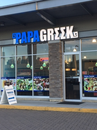 Papa Greek - Restaurants - 604-451-4060