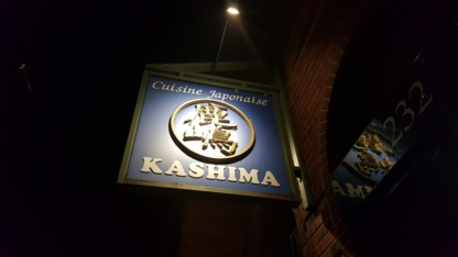 Restaurant Kashima - Asian Restaurants - 514-934-0962