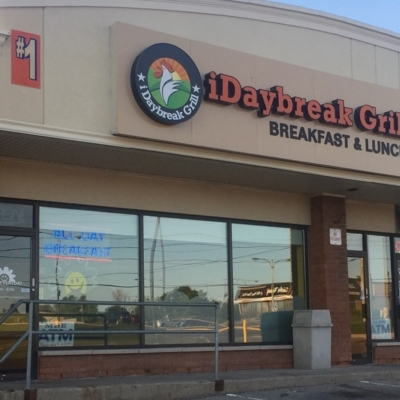 iDaybreak Grill - American Restaurants - 905-438-0063