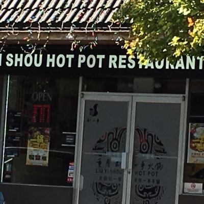 Liu Yi Shou Hot Pot Restaurant - Restaurants - 778-379-3977